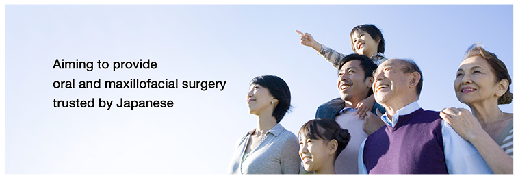 Aiming to provide oral surgery medicine trusted by the public