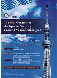 The 65th Congress of the Japanese Society of Oral and Maxillofacial Surgeons